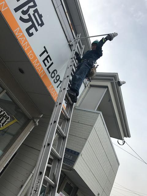 横田電設 仕事環境 電気工事