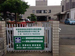福岡 公共事業