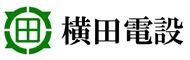 電気工事・LED照明・ドアホン・防犯リフォームの横田電設
